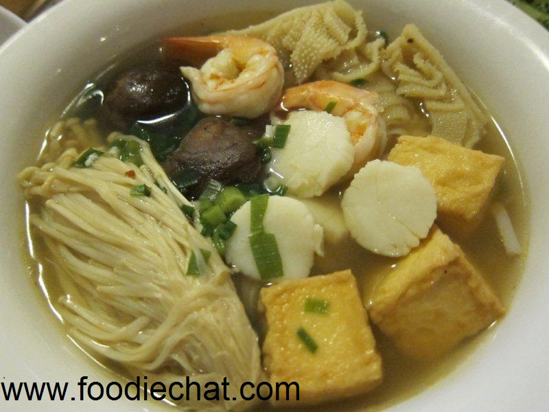Hotpot noodle soup.jpg